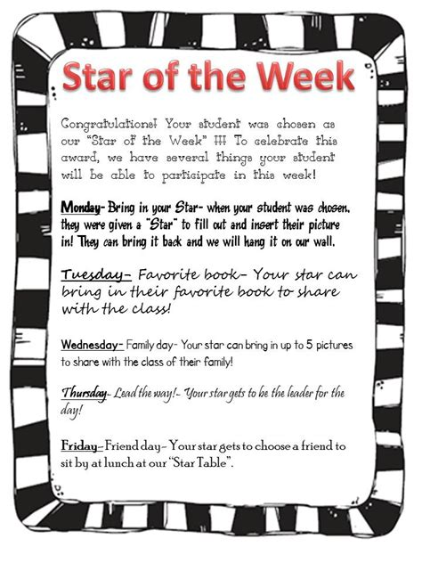 poster template 187 student of the week poster template