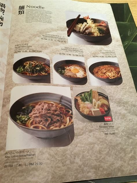 sushi zanmai menu preview miri times square miri city