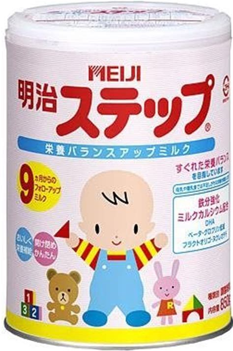 Meiji Step Japan Milk 820gr meiji step milk powder products hong kong meiji step milk