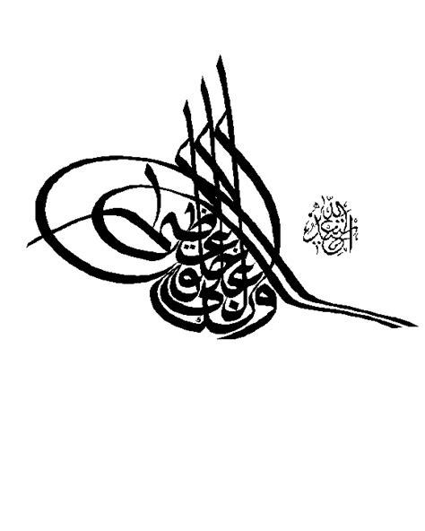 Muslim Wedding Border Clipart by Muslim Wedding Clipart 101 Clip