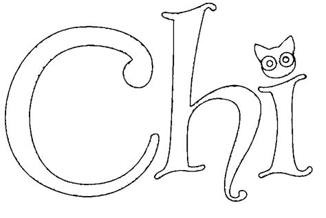 Coloriage Chi Vie Chat