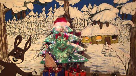 sch 246 ner weihnachtsbaum singt sein lustiges lied quot herr