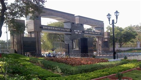 Fees Of Mba Colleges In Nagpur central institute of business management research