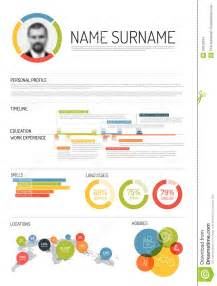 Original Resume Templates by Original Cv Resume Template Stock Vector Image 52672934