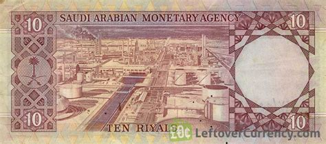 currency converter sar to inr currency exchange saudi riyal indian rupee