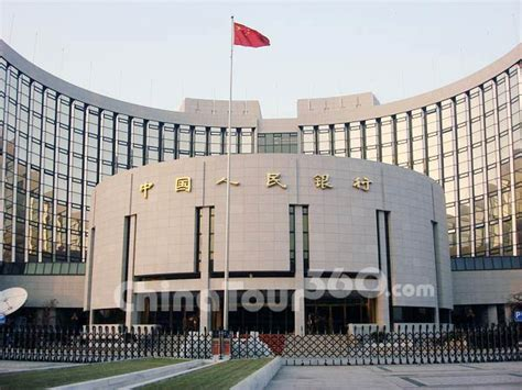 bank of china contact bank of china city photos