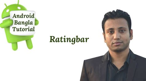 Android Tutorial Bangla | android bangla tutorial 35 ratingbar in android studio