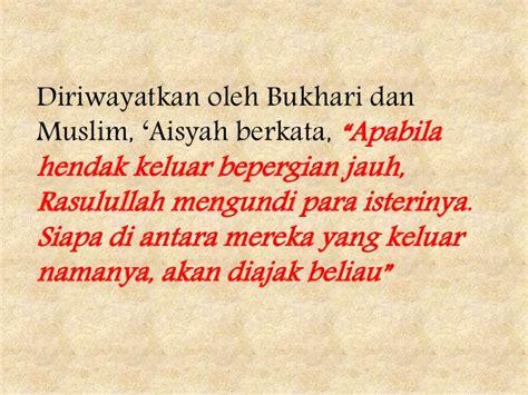 Muhammad Dan Aisyah pernikahan nabi muhammad saw