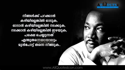 malayalam motivational messages martin luther king quotes in malayalam hd wallpapers best