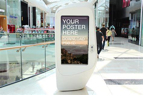 digital design mockup digital ad poster mockups on behance