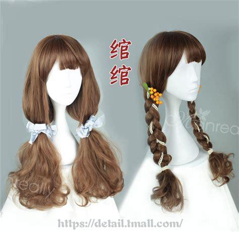 Wig Manreally Kawaii Hair Import 9 chu review manreally harajuku fashion wig taobao