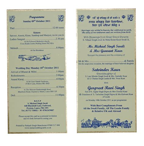 Sikh Wedding Invitation Cards by Supplier Indian Wedding Cards Sikh Wedding Cards Hindu