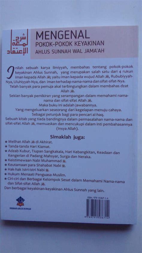 Buku Pokok Pokok Statistik 1 buku mengenal pokok pokok keyakinan ahlus sunnah wal jamaah