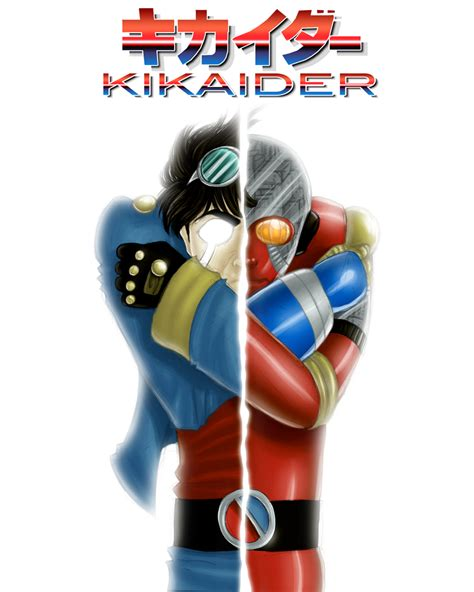 android kikaider the android kikaider by azraelengel on deviantart