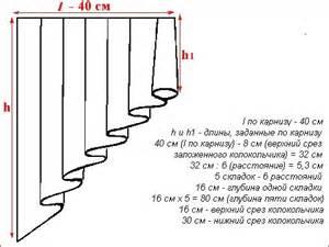 инструкция по сборке уголок школьника омега 3