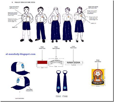 Celana Pendek Smp Biru kurikulum smp merah putih biru lengkap