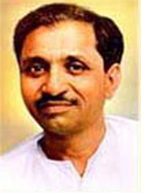 pandit deendayal upadhyay biography in english dayal din biography