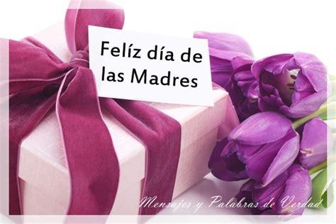 imagenes feliz dia delas madres para facebook dia de las madres quotes quotesgram