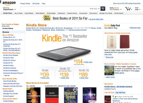 amazon co jp amazon is testing a slick new site design perfect for tablets