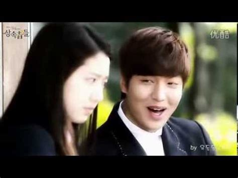 youtube film lee min ho the heirs park shin hye lee min ho funny part of tan eunsang the