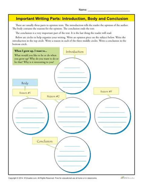 Writing Conclusions Worksheet by Introduction And Conclusion Worksheet For 3rd Grade
