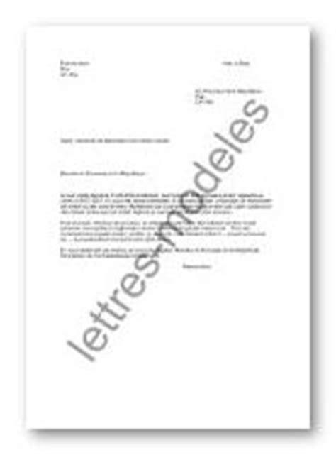 Demande De Visa Lettre Mod 232 Le Et Exemple De Lettres Type Demande De L 233 Gitimation D Un Enfant Naturel