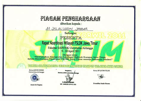 catatan jalal piagam penghargaan  sertifikat