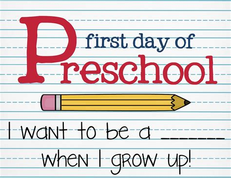 first day of school first day of school signs template