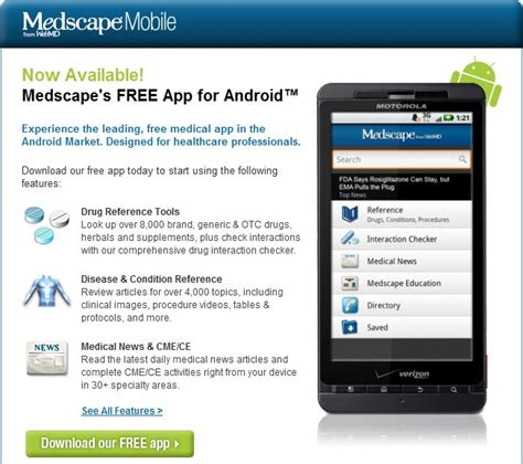 medscape for android medscape mobile available for android jerry fahrni