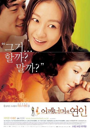 film love exposure i love korean movies love exposure 2007 korean romance