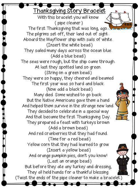 printable children s ghost stories first grade wow retelling thanksgiving