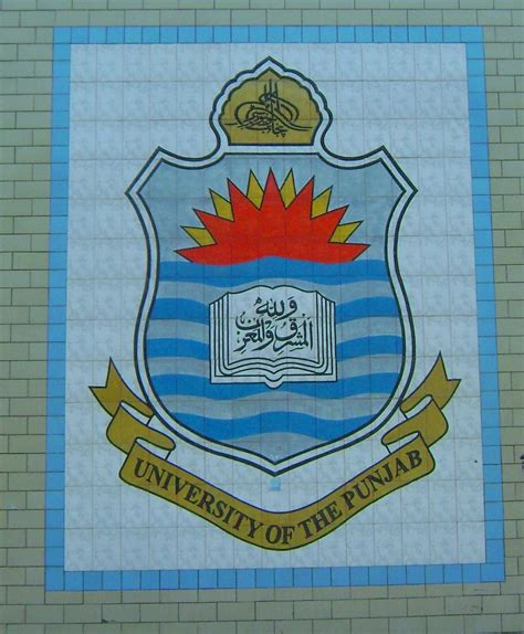 supplementary b a result date sheet for the b a b sc supplementary examination