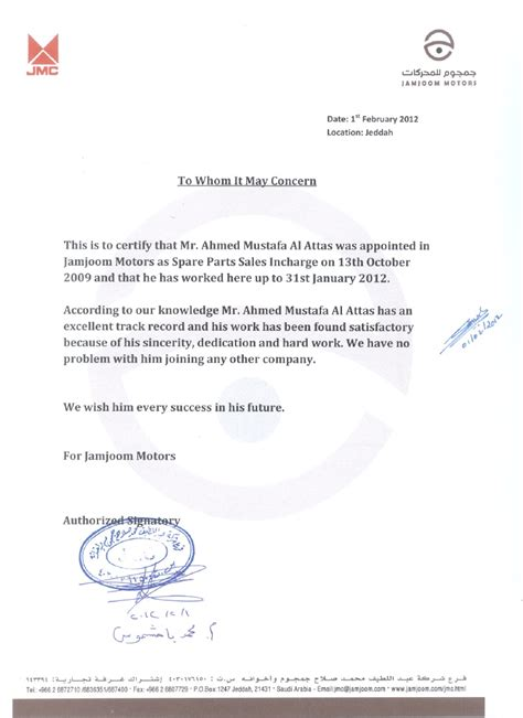 Work Experience Letter For Hr Executive Experience Letter