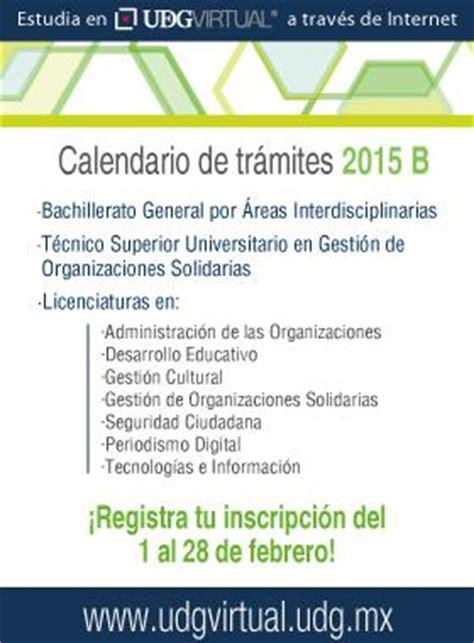 Calendario B Udg 2015 Inicio Universidad De Guadalajara