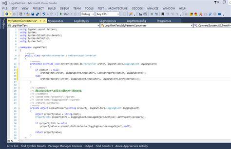 log4net config section 如何利用log4net自定义属性配置功能记录完整的日志信息 prince 城市猎人 博客园