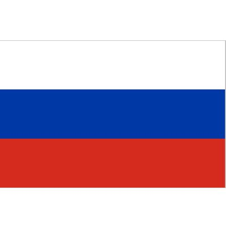 flag of russia clipart best