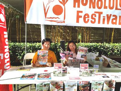 new year festival honolulu 2016 new year event we exhibited honolulu festival booth at