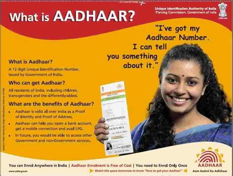 what is card how to link aadhaar card with mobile number step by