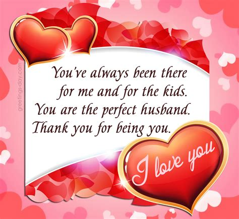 day husband s day quotes for husband greeting ecards