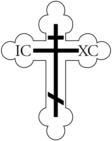 serbian orthodox cross tattoo serbian orthodox cross