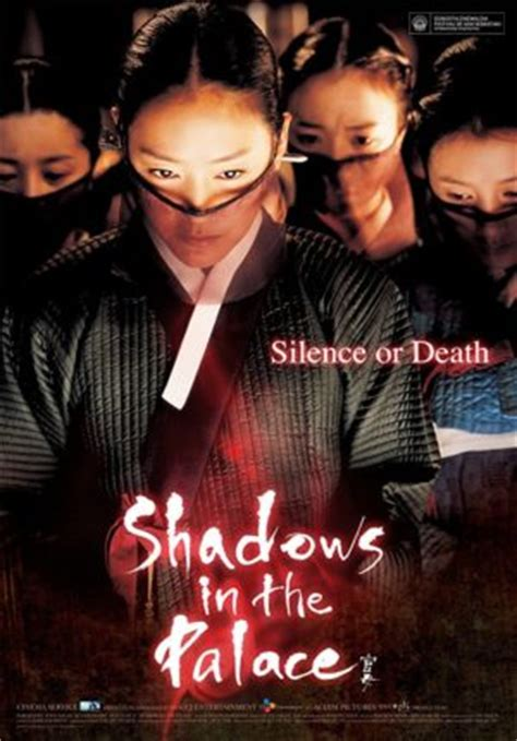 Watch Shadows In The Palace 2007 Full Movie 12 Korean Thrillers To Watch Before Halloween Soompi