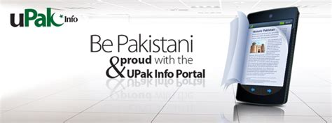 pcb ufone schedule for king of speed trials in pakistan a ufone launches upak info portal infozonepk