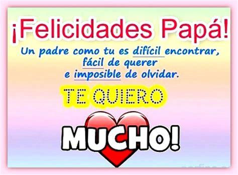 imagenes y frases bonitas para el dia del padre frases para todos los padres en su dia cortas y bonitas