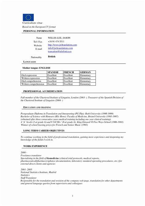 15 elegant resume templates free download resume sle