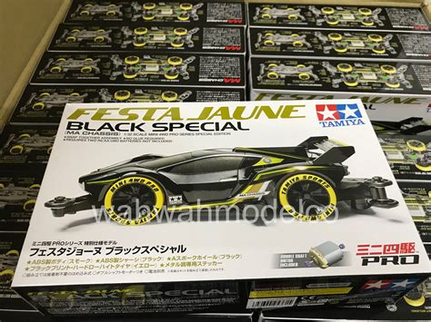 Tamiya Festa Jaune Black Special tamiya 95361 festa jaune black special ma chassis