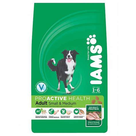 iams puppy iams small medium food rich in chicken 12kg feedem