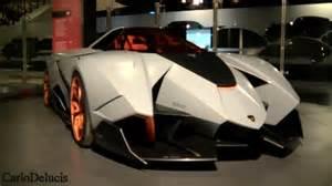 Lamborghini Egoista Stats Lamborghini Egoista Walkaround And Details