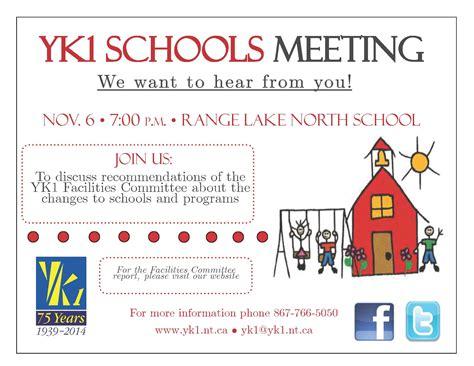 meeting hall town hall meeting poster edge