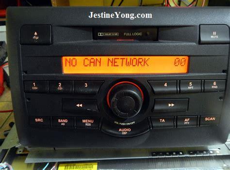 fiat stilo radio visteon oa fiat stilo car radio no fm reception