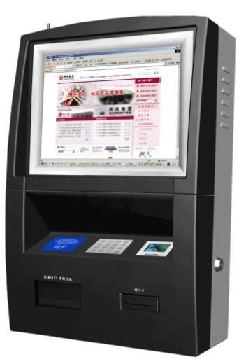 related keywords suggestions  electronic kiosk